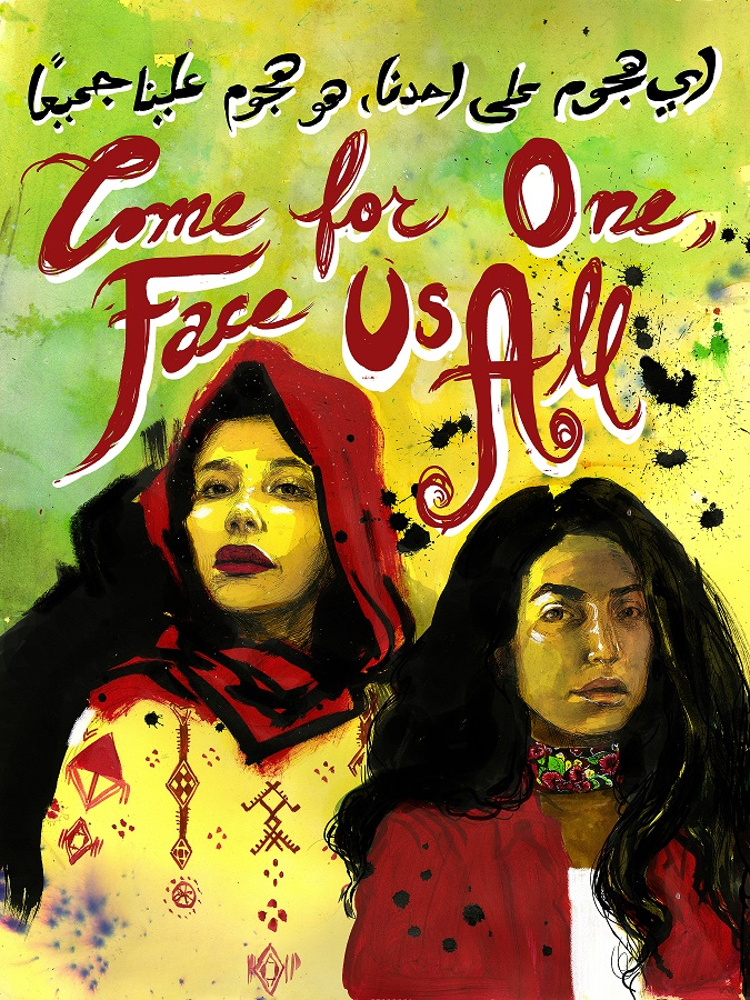 "Text reads ""Come for One, Face us All"" over painting of two people"
